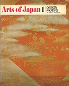 Japan Crafts Sourcebook A Guide To Today S Traditional Handmade Objects